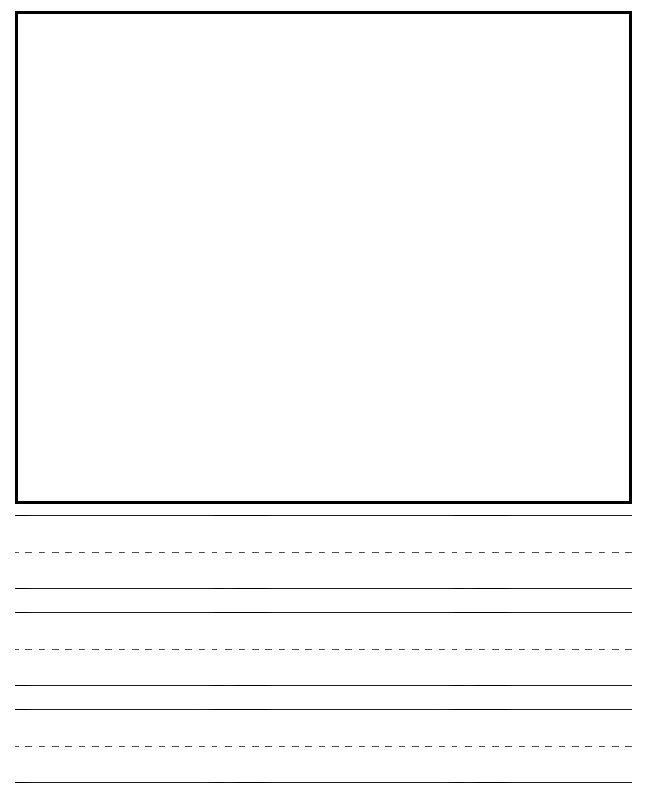 Kindergarten Journal Paper Printable  Printable Paper